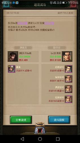 Screenshot_20180614-154526.png