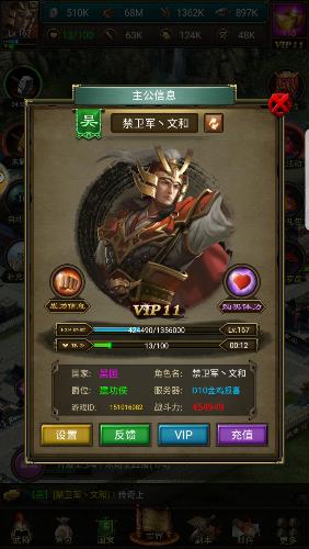 Screenshot_20180613-163600.png