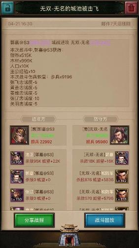 5D8D2C5C-11E6-4EDC-BE1F-7BB03DEE458E.jpeg