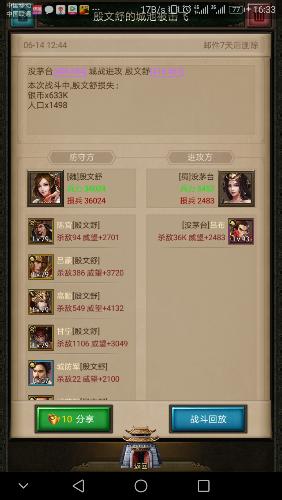 Screenshot_20180614-163319.png