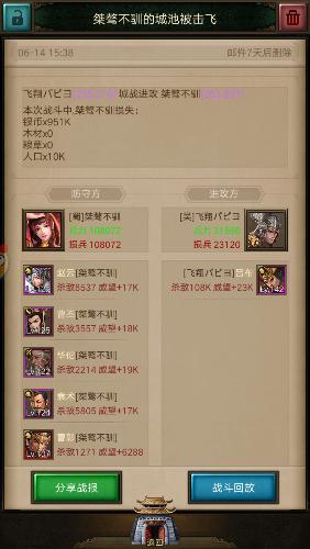 Screenshot_2018-06-14-16-56-48-53.png