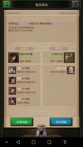 Screenshot_20180614-174819.png