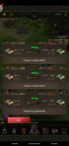 Screenshot_20180613_182154.jpg