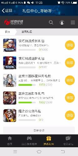 Screenshot_20180618_112339.jpg