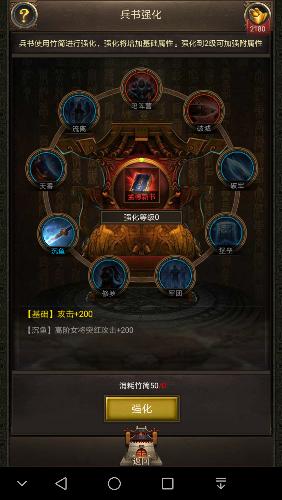 Screenshot_20180617-120746.png