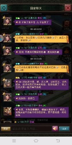 Screenshot_20180621_100117.jpg