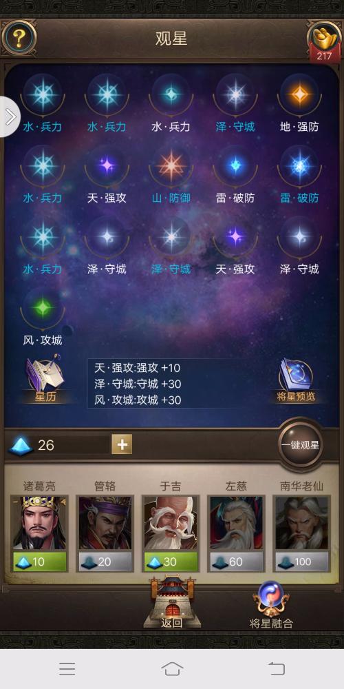 Screenshot_20180628_103547.jpg
