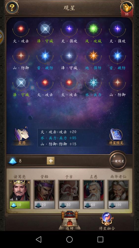 Screenshot_20180628-104559.jpg