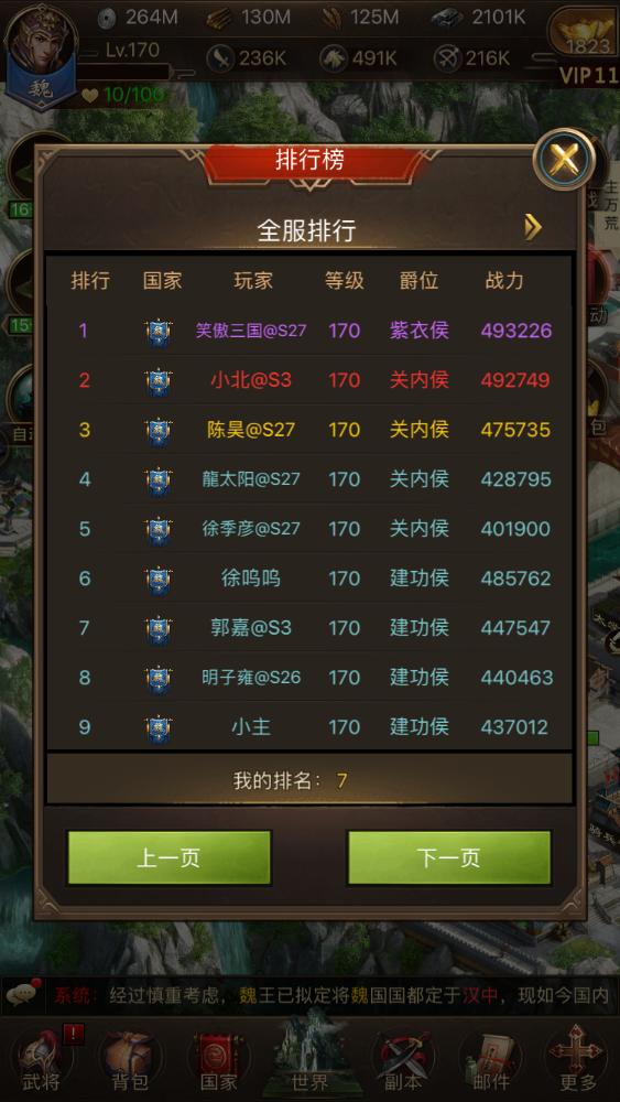 2EF43379-AAA2-4402-A16F-AA7E41A0FC2B.png