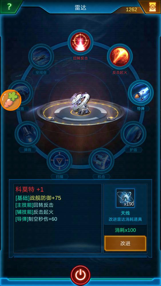 Screenshot_20180628-110043.png