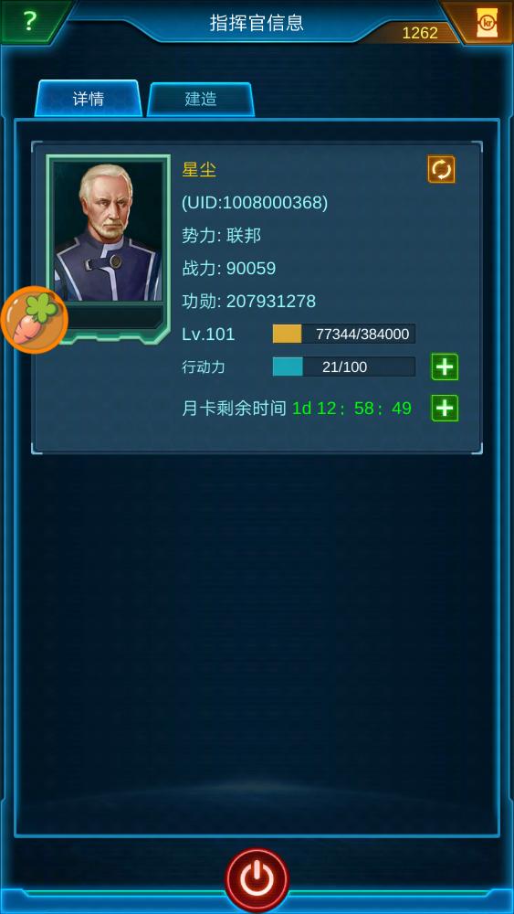 Screenshot_20180628-110110.png