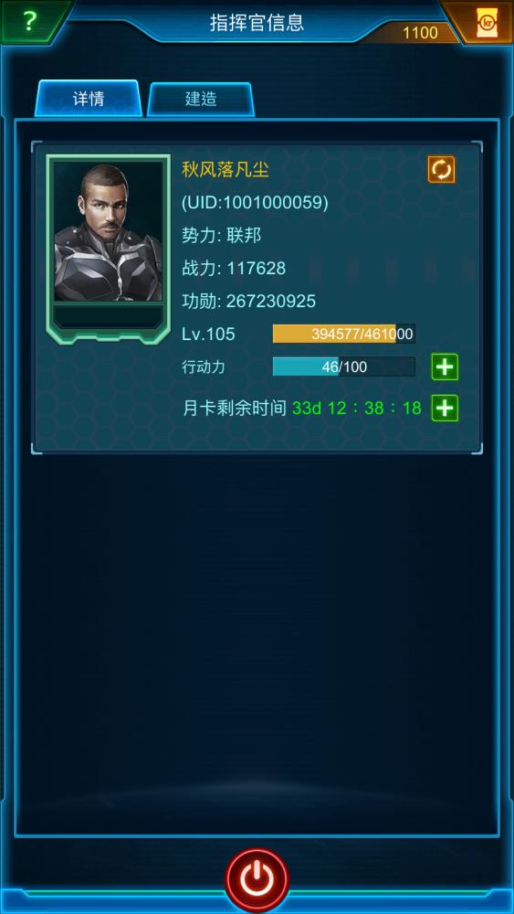 B2B1F3B8-A2E2-4400-A6DA-C13548AA7E58.png