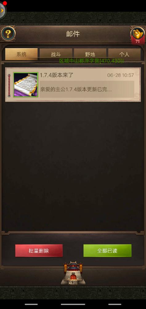 Screenshot_20180628_111700.jpg