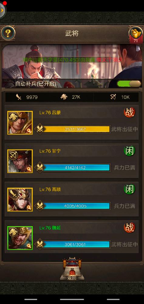 Screenshot_20180628_111729.jpg