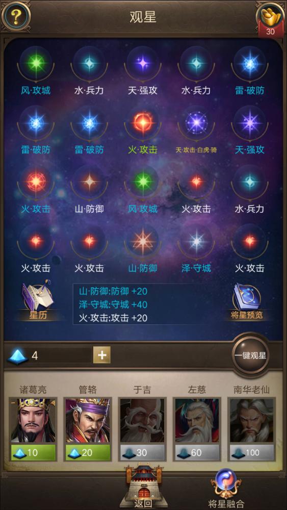 Screenshot_2018-06-28-19-56-40-36.png