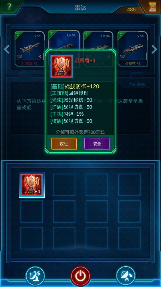 Screenshot_20180630-092624.jpg