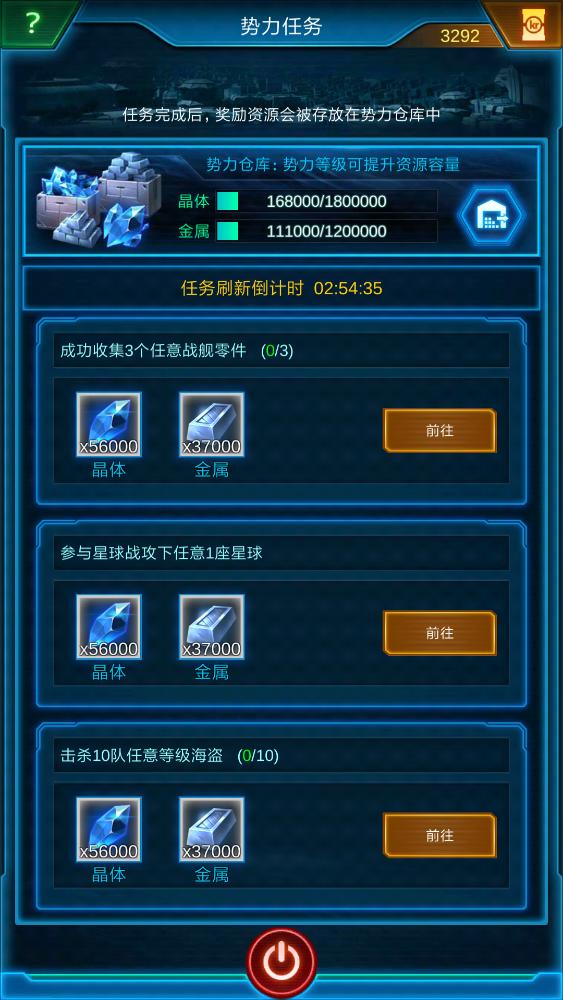 Screenshot_2018-07-02-09-05-25-683_com.tencent.tmgp.p16s.png