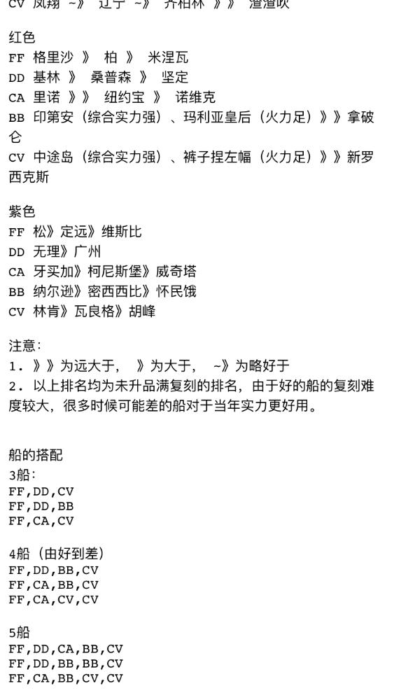 5436067D-572E-43F0-92A2-547D5AD35DF7.png