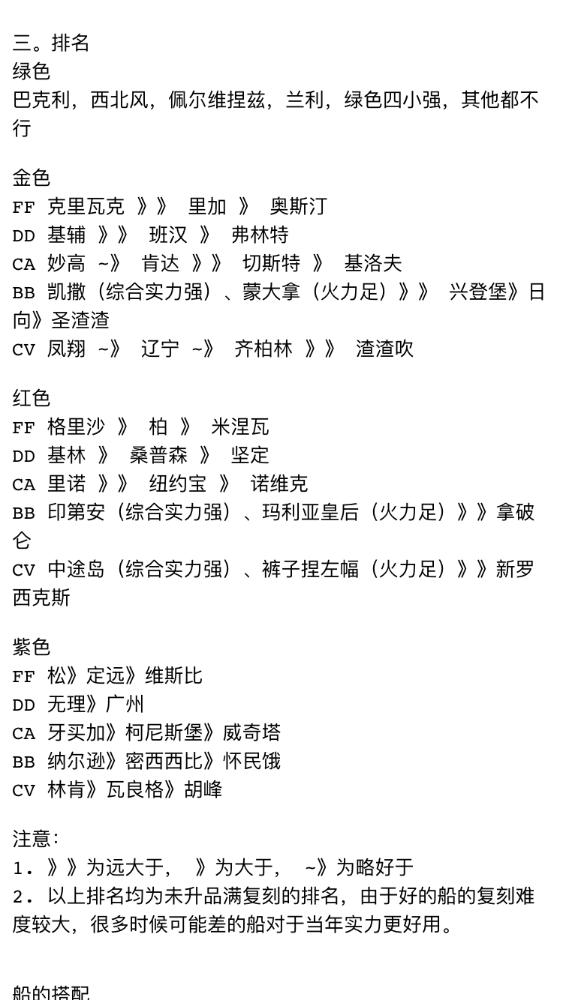 70A89D9E-CDCC-4170-BC76-4B5368AFC5E4.png