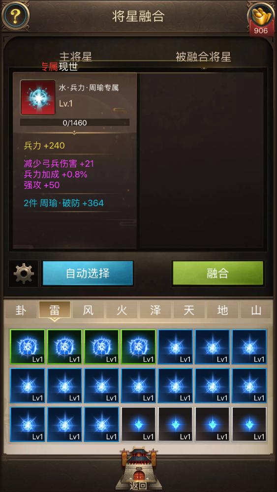 E9533F59-96BD-414D-8A84-867A0E790322.png