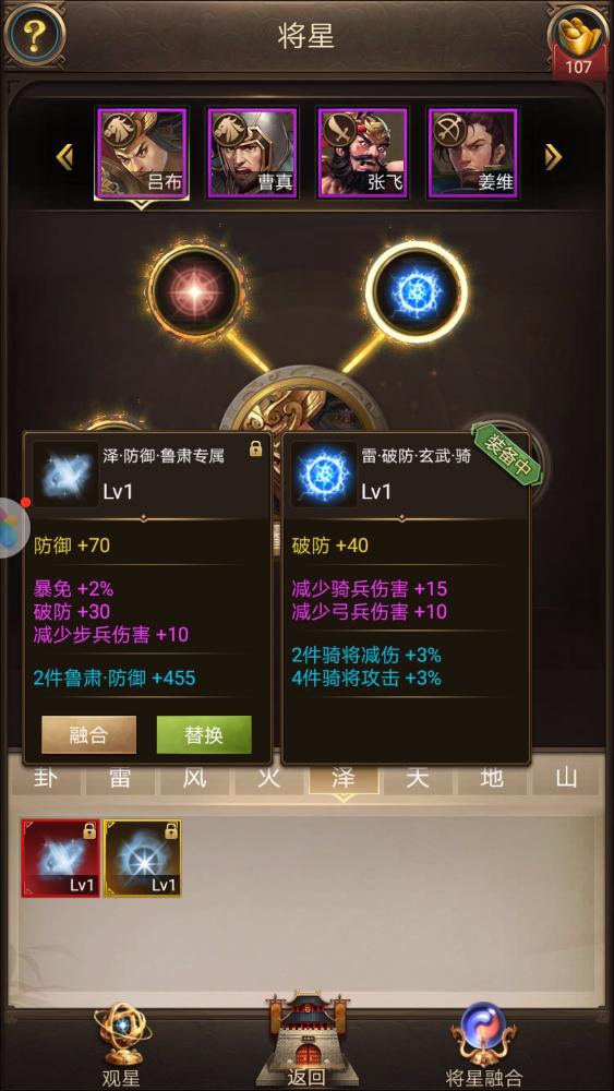 Screenshot_20180703-151646.jpg