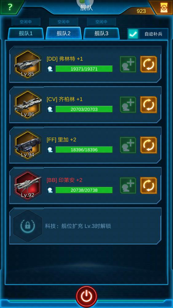 Screenshot_20180705-161513.png