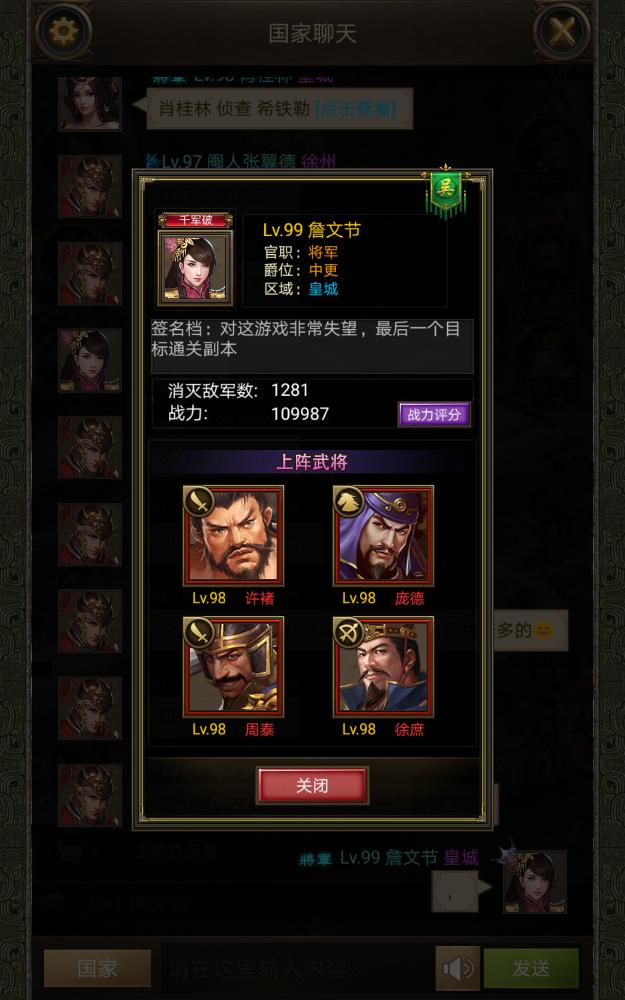 Screenshot_20180705-165525.png