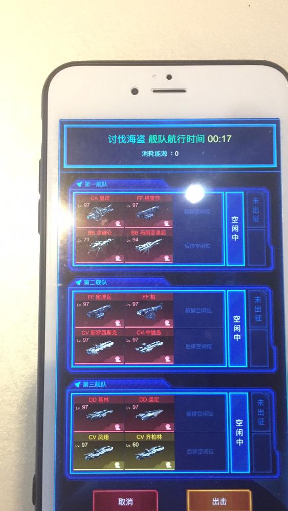 22E31DFC-B133-4D12-9490-50222D84B13D.jpeg