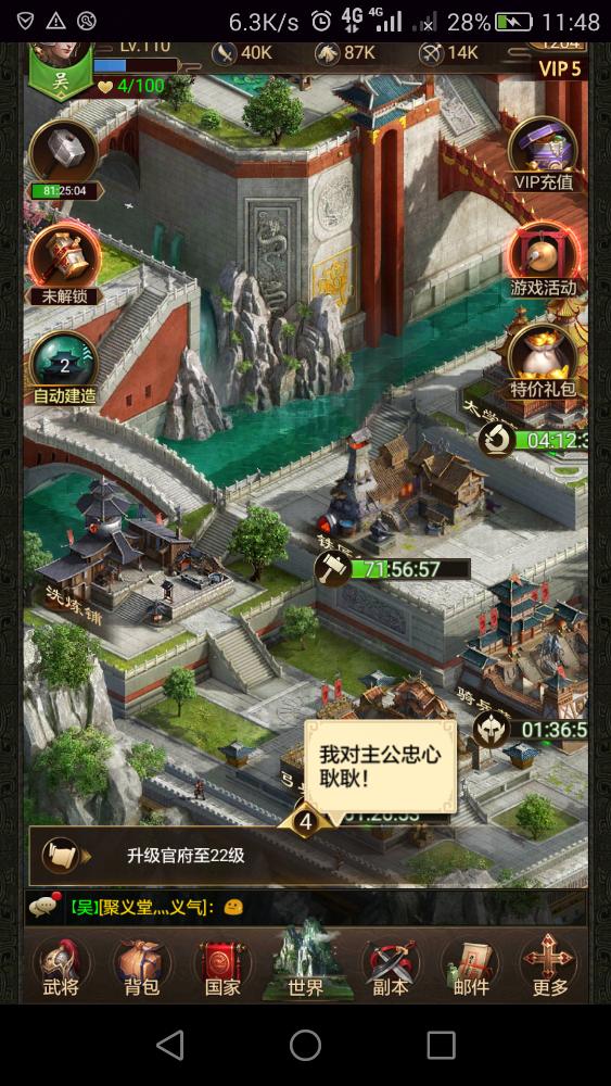 Screenshot_2018-07-05-11-48-25.png