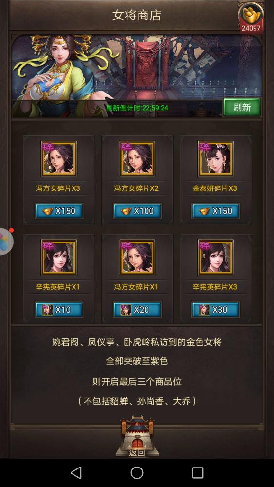 Screenshot_20180705-220036.jpg