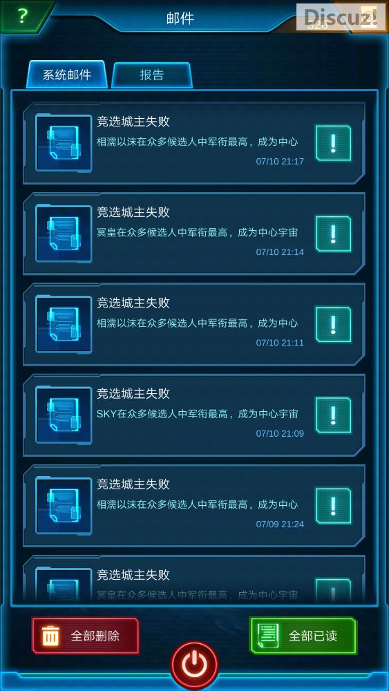 Screenshot_20180710-223545.png