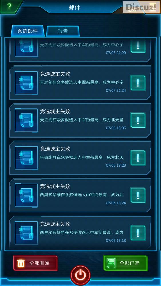 Screenshot_20180710-223528.png
