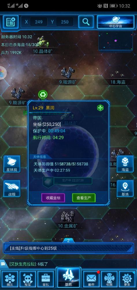 Screenshot_20180711-103201.jpg