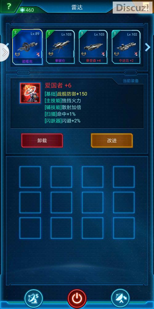 Screenshot_20180711-160416.png