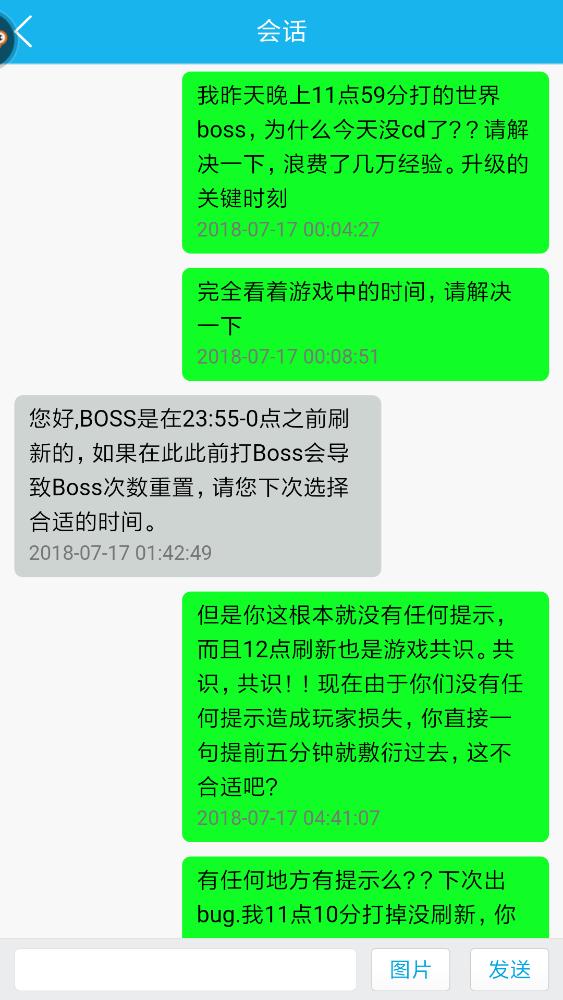 Screenshot_2018-07-17-14-01-45-056_com.jedigames.p16s.aligames.png