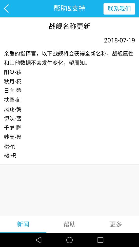 Screenshot_20180719-220841.png