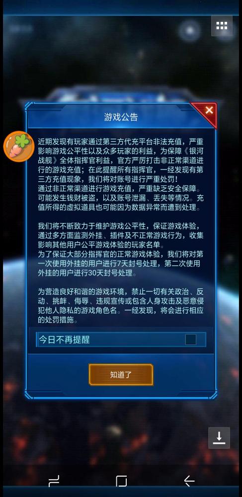 Screenshot_20180721-102257_WeChat.jpg