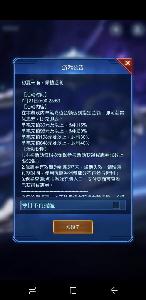 Screenshot_20180721-101627_WeChat.jpg