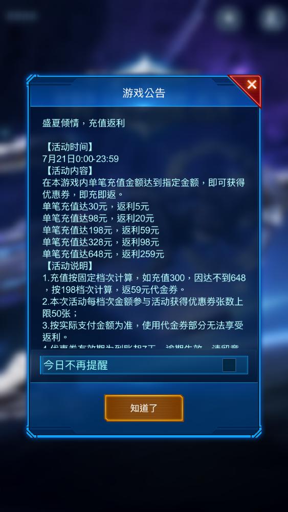 F0F2027B-35D0-44BC-AA9A-722269997BEB.png