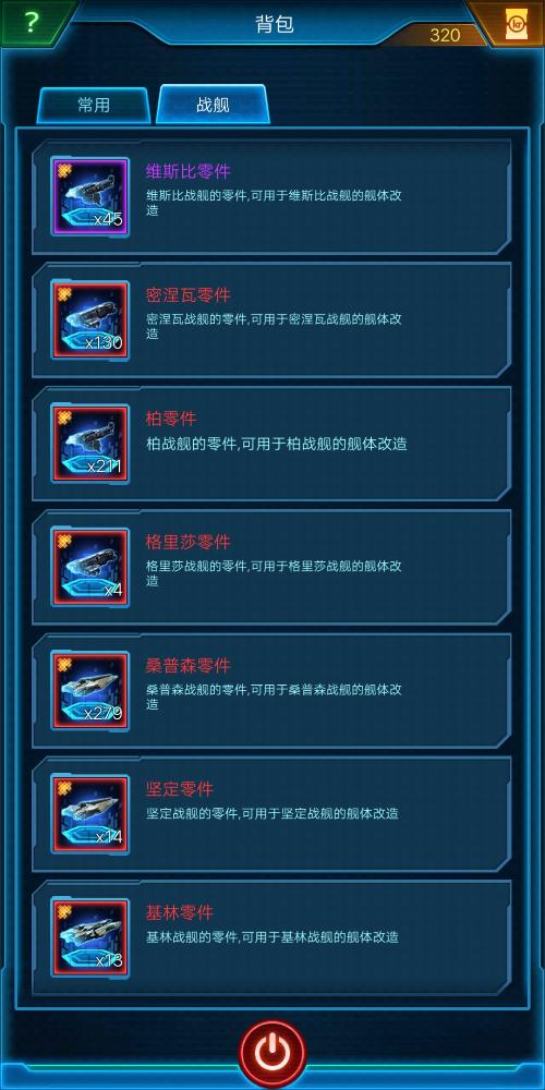 Screenshot_20180724_021942.jpg