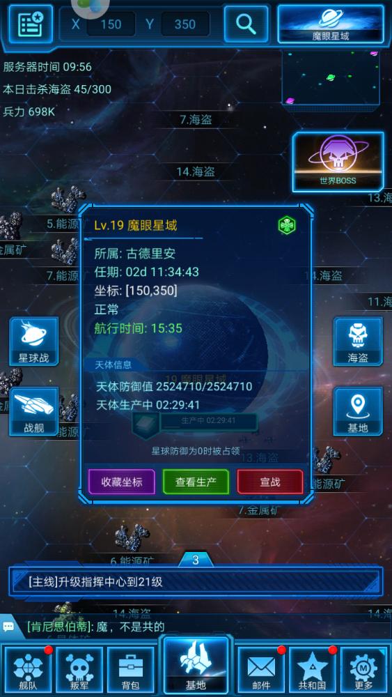 Screenshot_20180725-095649.png