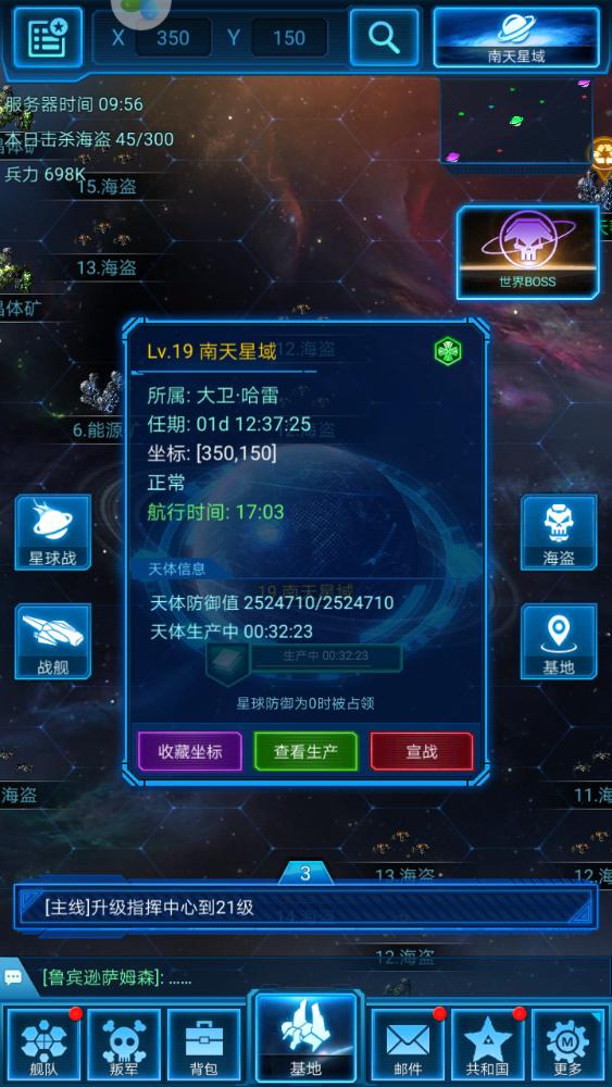 Screenshot_20180725-095635.png