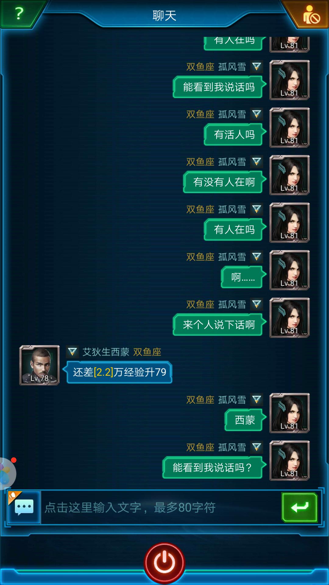 Screenshot_20180726-143513.png