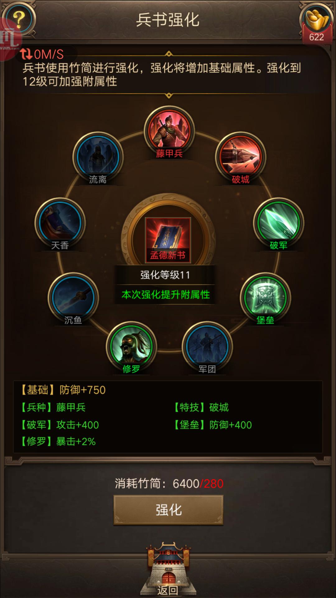 Screenshot_2018-07-26-22-52-18-10.png