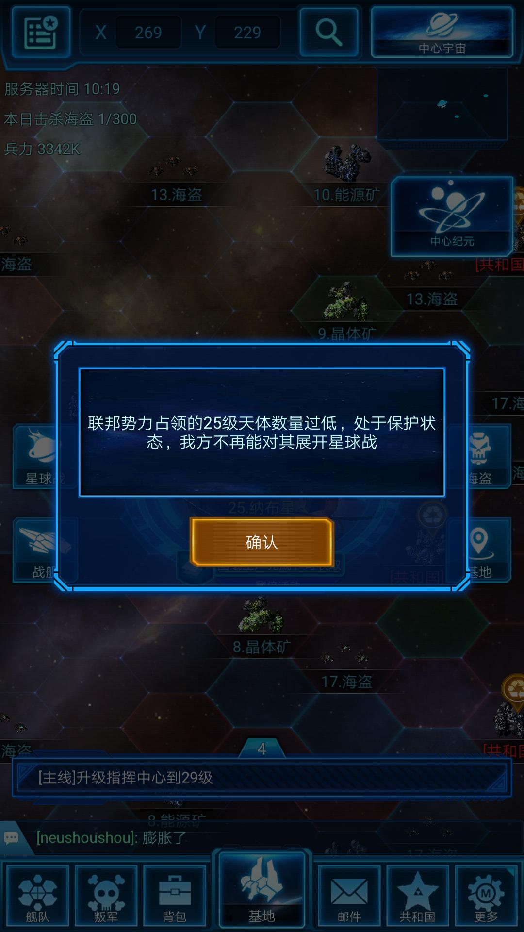 Screenshot_20180727-101954.png