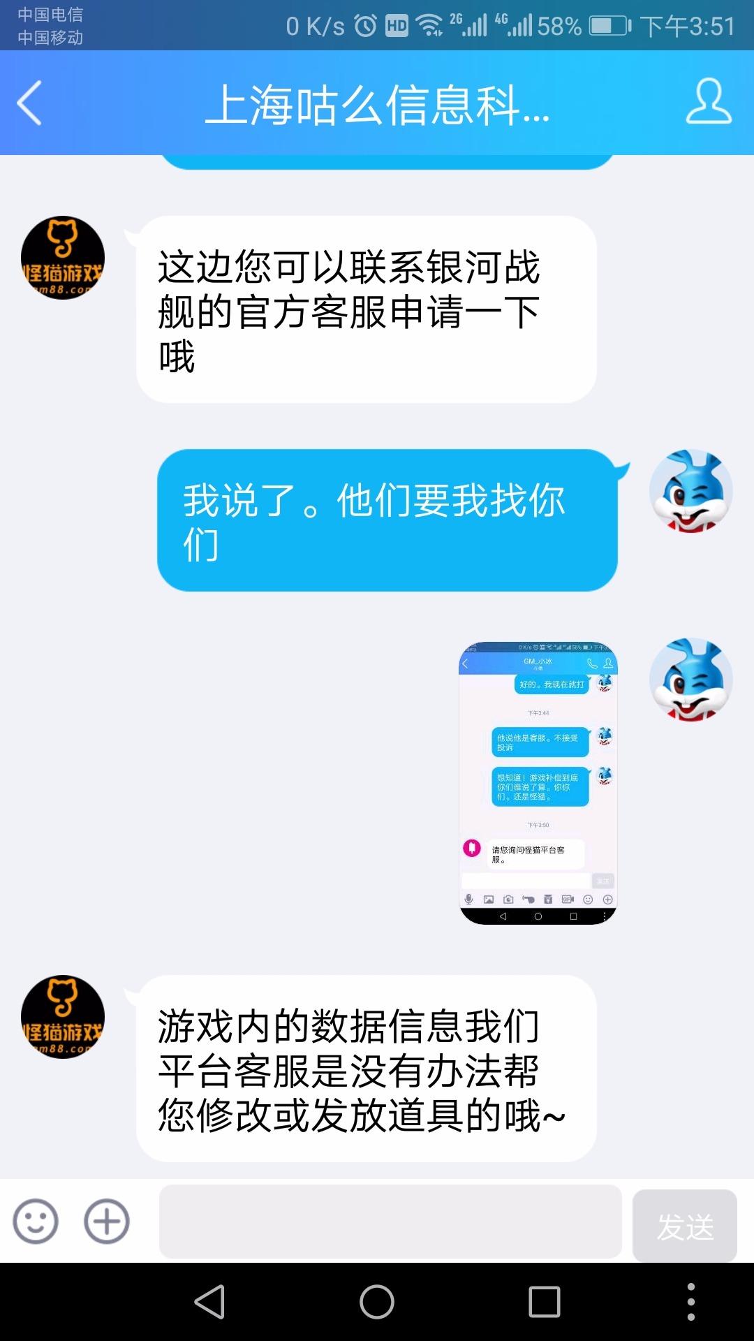 Screenshot_20180731-155154.jpg