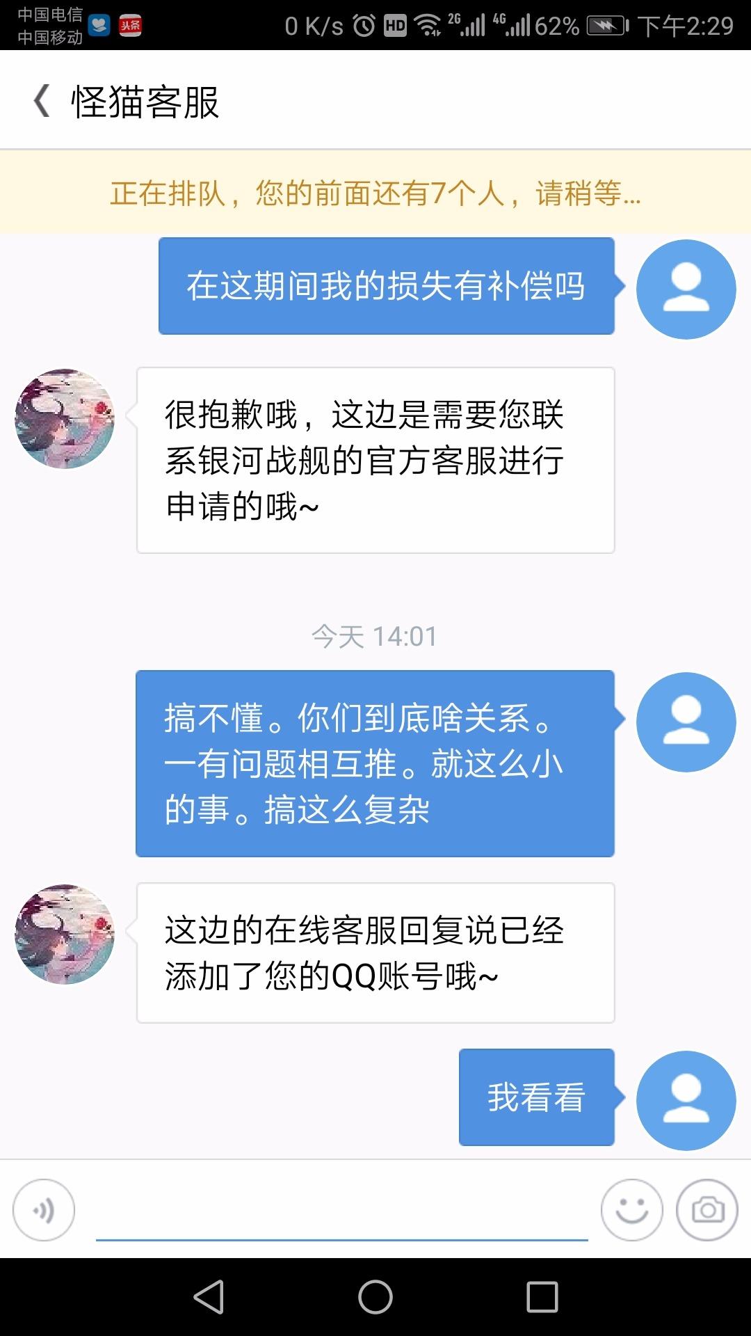 Screenshot_20180731-142908.jpg