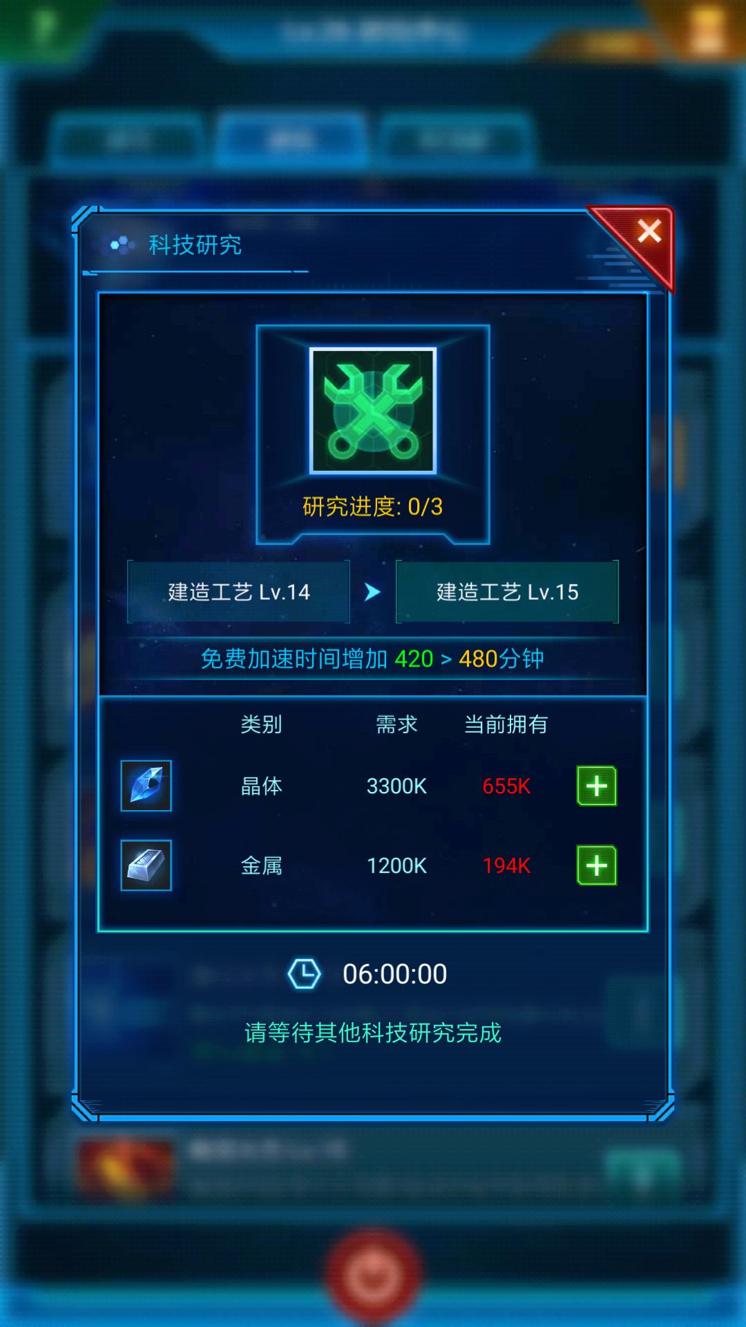 Screenshot_2018-08-09-15-41-03-167_com.tencent.tmgp.p16s.png
