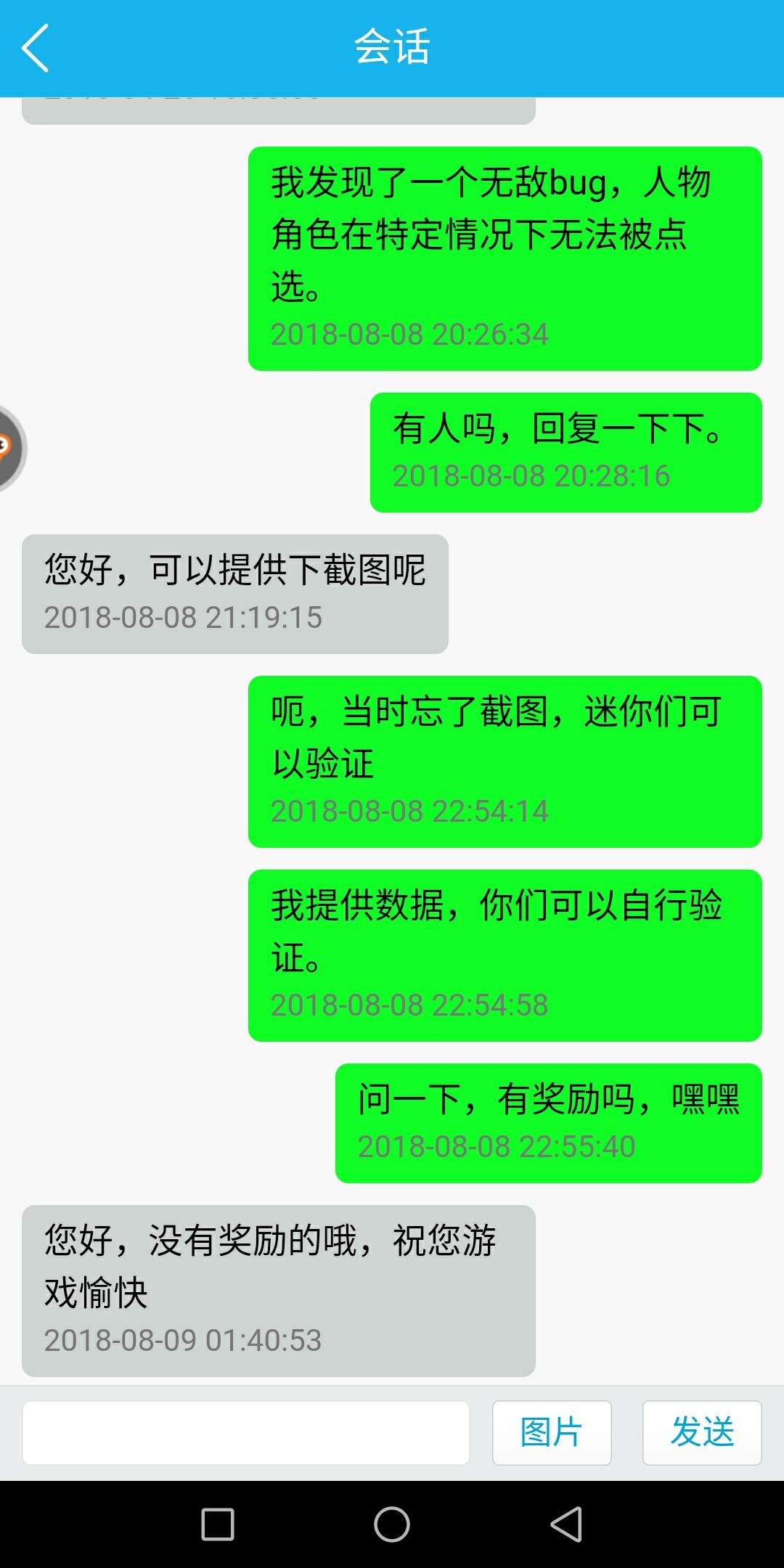 Screenshot_20180809-073906.jpg