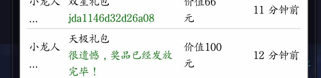 Screenshot_20180814-180547_WeChat.jpg